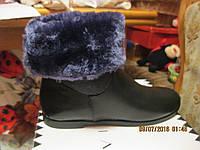 полная распродажа зимы Сапоги ботинки полусапожки женские новые черные с синим мехом 36 37 38
