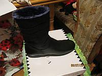 Полная распродажа зимы Сапоги ботинки полусапожки женские новые черные с синим мехом 36 37 , фото 1