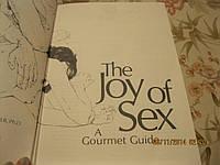 Книга на английском языке THE JOY of SEX английски