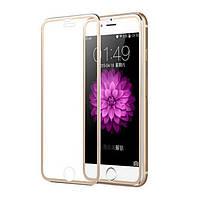 "3D Metall защитное стекло для iPhone 6 Plus 5.5"" - Gold, фото 1"