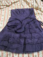 Платье как новое 46 12 M шикарное