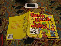 На английском языке книга шутки для детей БРИТАНИЯ