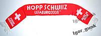 Шарф болельщика euro 2008, SWIZZ, acryl