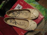 Балетки туфли женские 41 р бежевые стелька =26.5 см