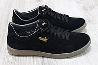 Мужские кроссовки Puma новинка