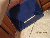 Клатч сумка женский ЛАКОВЫЙ эко-замша ультра синий золотистая цепочка маленький брачок с витрины