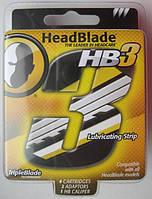 Лезвия для бритвы HeadBlade HB3 Triple Blade, 4 штуки в упаковке, из США, фото 1