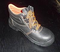 Ботинки рабочие кожаные, пр-во Польша