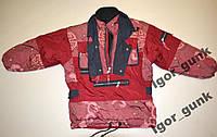Куртка спортивная теплая, SUN-SET Sportwear, S