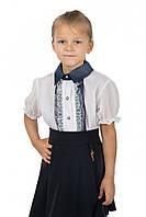 Школьная подростковая блуза с синим воротником