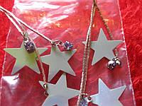 Серьги сережки фирменные голубые звезды