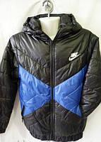 Детские куртки для мальчиков оптом