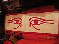 Наволочка из ЕГИПТА ГЛАЗА ДЕКОР 46х29 как картина