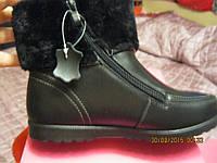 Сапоги ботинки женские черные удобная модель зимние натуральная кожа 37р