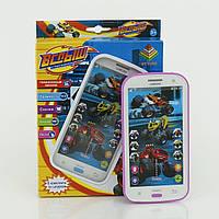Игрушечный телефон Вспыш (Blaze)  DT 030 A