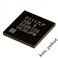 Мультиконтроллер, Hitachi F2117LP20H RVP, BGA prog