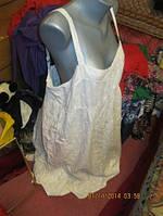 Сарафан платье молочный бежевый легкий хлопок 18 52 XL