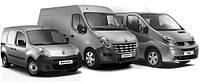 Запчасти для коммерческих автомобилей Fiat/Ford/Iveco/Peugeot/Renault/VW