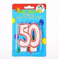 Свеча-цифра для торта 50