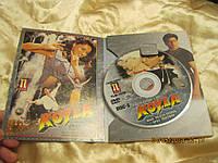 В коллекцию кино диск на английском языке фильм