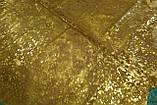 Шикарная большая коровья шкура с золотым металлик эффектом, фото 2