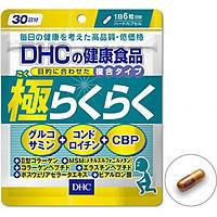 Препараты для укрепления костей и суставов DHC РАКУ РАКУ Премиум (180 капсул)