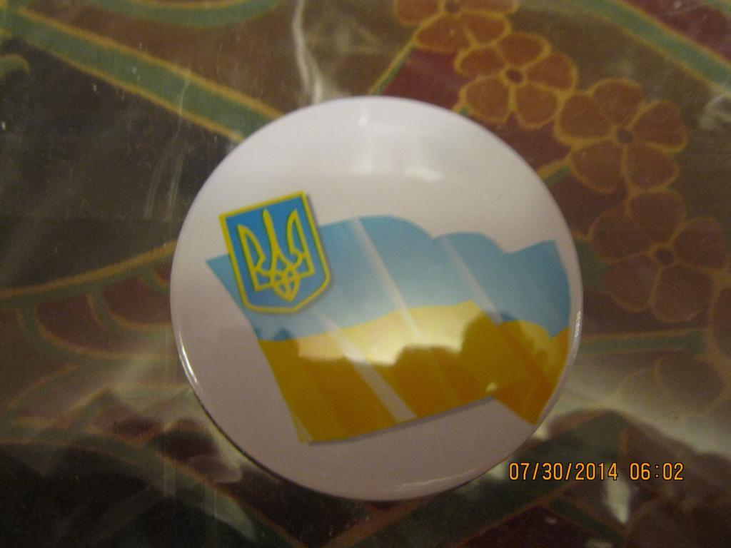 ПОЗНАЧКА прапор УКРАЇНА НОВИЙ ЗНАЧКИ ГЕРБ ТРИЗУБ