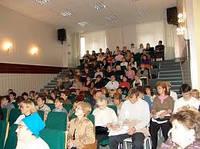 Конференція фізіотерапії та реабілітації в Києві.