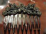Гребень металл камни заколка новая шикарная шпилька для прически в волосы украшение, фото 2