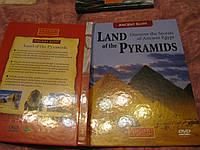 Книга с диском ЕГИПЕТ пирамиды на английском языке из британии
