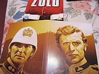 Диск на английском языке кино zulu