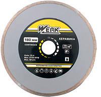 Диск алмазный Werk Ceramics 1A1R 180х5х25.4 мм (WE110122)