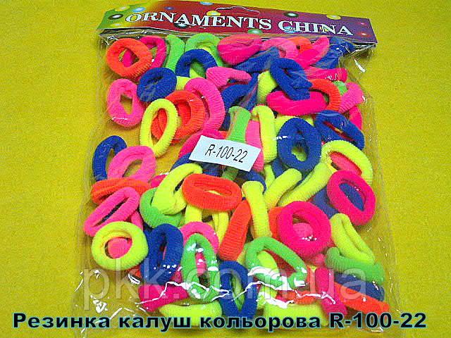 Резинка калуш кольорова R-100-22