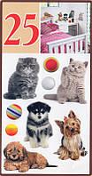 Декоративные наклейки АРТ-декор №25 %26quot;Собаки и коты%26quot; 50x70см
