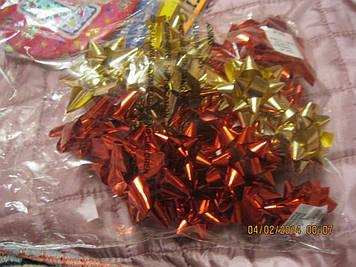 Упаковка бант квітка БАНТИК ФОЛЬГА золотий червоний