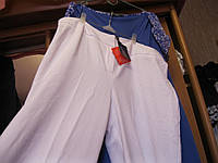 Брюки КАПРИ бриджи шорты белые XL 52 18 бренд SAVOIR
