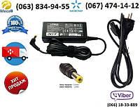 Блок питания Acer TravelMate 8372TG (зарядное устройство)