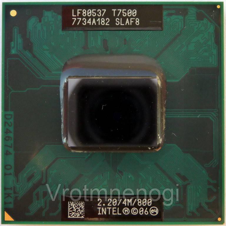 Intel Core 2 Duo T7500 2.2GHz/4M/800 socket P +термопаста