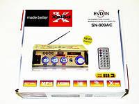 Усилитель звука Xplod SN-909 USB+SD+MP3, фото 5