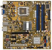 Asus G33 LGA775 PCI-E 4xDDR2.  держит Xeon s771!
