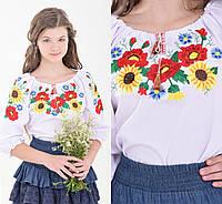 """Вышиванка для девочки """"Солнечные цветы"""""""