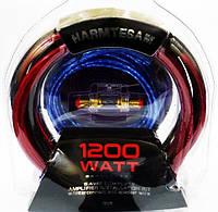Harmtesam 1200W