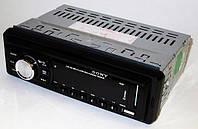 Sony 1044P (копия) + парктроник на 4 датчика