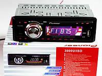 Pioneer 3000U (копия)