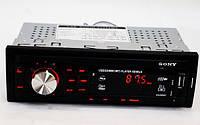Sony CDX-GT6306 (копия)