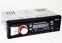 Sony CDX-GT1236 (копия)