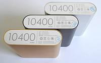 Повер банк Power Bank Xiaomi 10400 mAh, фото 3