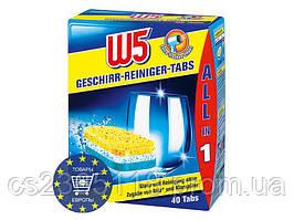 Таблетки для посудомоечной машины W5 40.