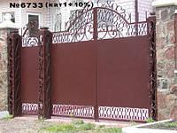 Ворота сварные с калиткой и столбами. Установка, замок в калитку.