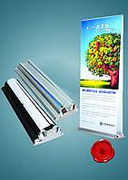 Выставочные стенды Roll Up 80x200, роллерные дисплеи двусторонние